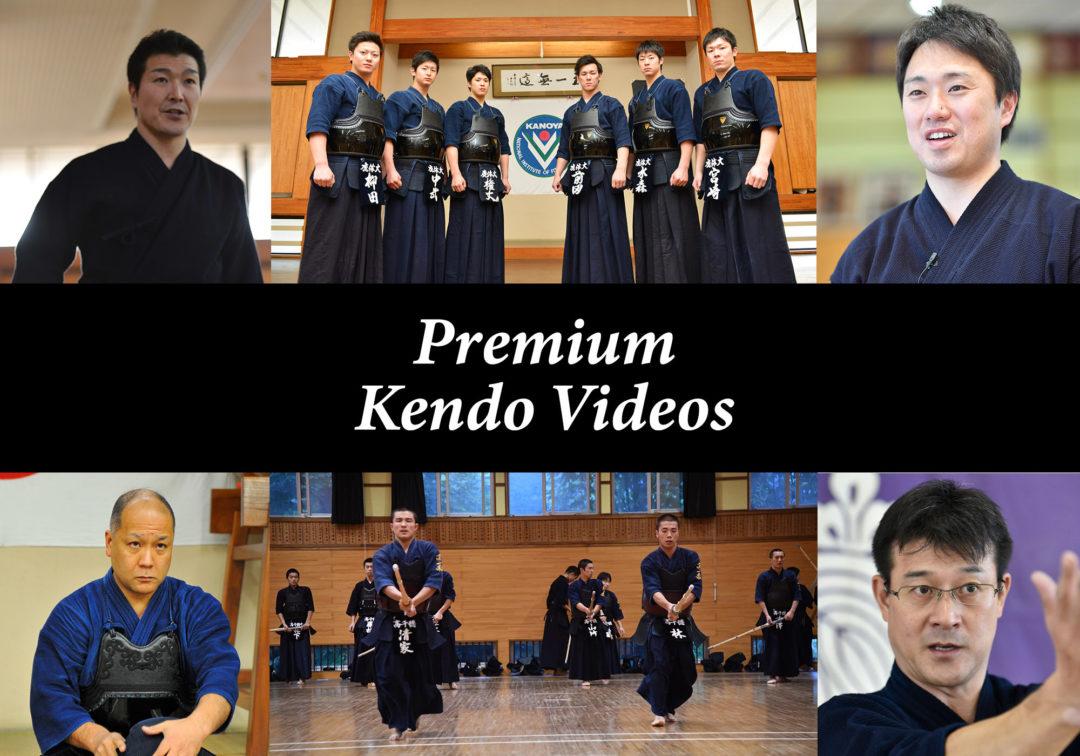 Kendo Videos